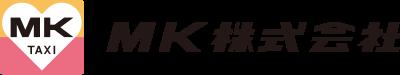 MK TAXI / MK株式会社