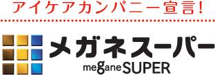 株式会社メガネスーパー